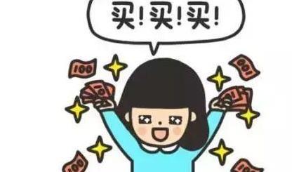 """非法网店套路深:生产日期自己定!减肥神药""""隐身""""卖"""