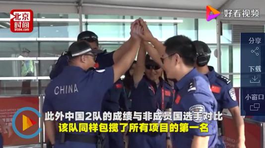 大满贯!中国队包揽这项世界比赛的所有冠军