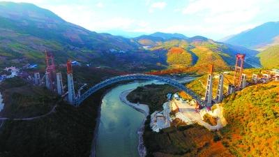 世界最大跨度铁路拱桥合龙