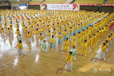 超震撼!这周日,两千名美高梅娱乐官网太极拳爱好者都来这儿了!