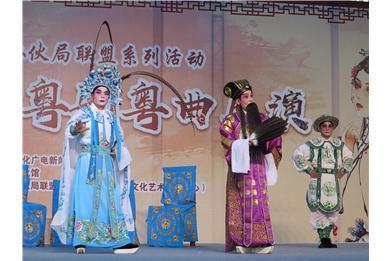 佛山30精彩节目演绎粤剧盛宴