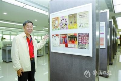 200多件藏品见证粤剧发展史