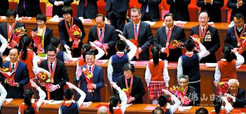 黄坤明同改革开放杰出贡献受表彰人员代表座谈时强调  大力弘扬伟大改革开放精神