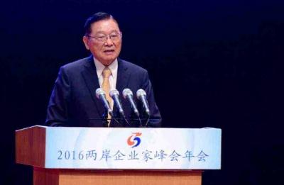 前台湾海峡交流基金会董事长江丙坤去世 终年86岁