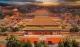 故宫博物院年接待观众量首破1700万