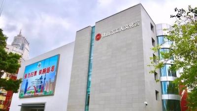 瑜伽室、羽毛球场…禅城多个场馆元旦假期免费开放