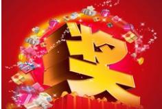 中国工业题材短篇小说创作大赛 佛山张战峰获二等奖