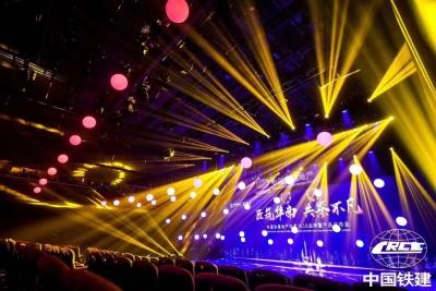 中国铁建华南公司举办2018品牌暨产品发布会,最新注册送体验金平台北滘项目亮相