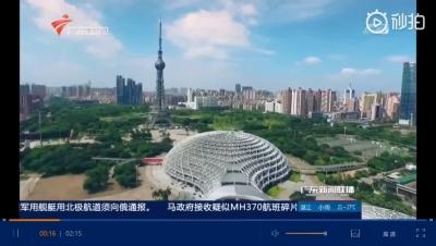广东新闻联播聚焦美高梅娱乐官网:智能制造引领产业升级 机器换人成果显著