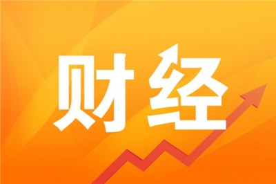 美高梅娱乐官网拟出台30条鼓励利用外资措施