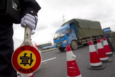 公安部公布十大事故多发长下坡路段 广东这条路上榜