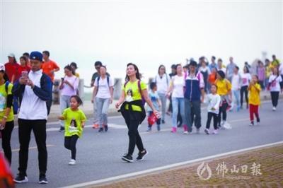 高明3万市民徒步  用脚步丈量城市之美