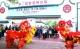 第三届香港·佛山节在港举行 推动大湾区文旅互动交流