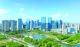 到2018年11月底 广东金融高新区核心区共引进项目488个