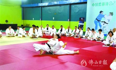 全国柔道段位考官培训班在南海区举行