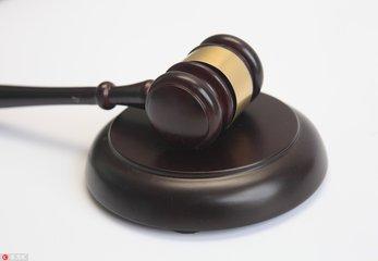 缺席审判因何入法?怎样用好速裁程序?