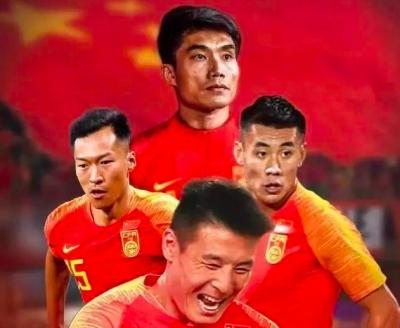 国足时间到!亚洲杯揭幕战即将开球