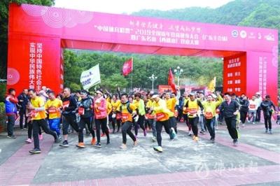 禅城南庄镇2000人环村跑迎新年