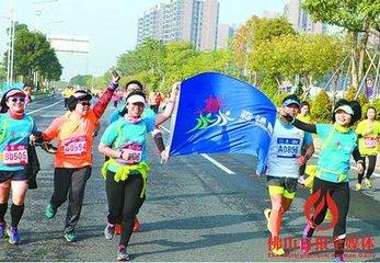 健身跑、徒步活动成三水元旦文体品牌