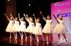 省少儿才艺大赛总决赛美高梅娱乐官网上演 800多名少儿献上视听盛宴
