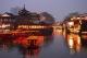 春节出游00后10后游客占三成 亲子游占比28%