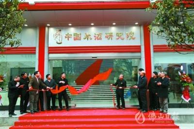 九江酒厂建成中国米酒研究院