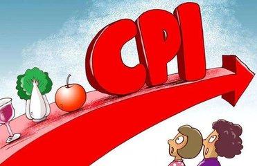 上月美高梅娱乐官网CPI同比涨2.3%