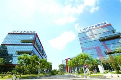 今日,省科技企业孵化器协会二届二次理事会在美高梅娱乐官网召开