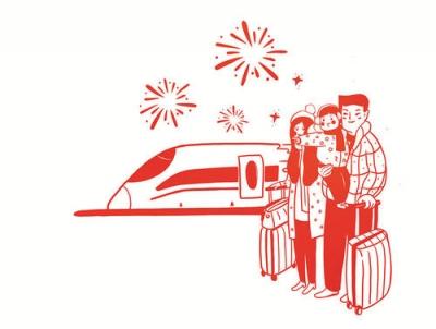 """最低6.5折!这些线路火车票打折吸引""""反向""""团圆"""