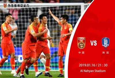 你看好谁?中韩亚洲杯C组头名争夺战今晚开打