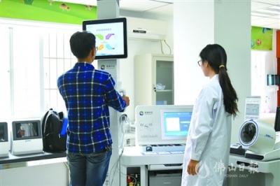 高明9家医疗机构提供基本公共卫生服务 签约家庭医生逾19万人