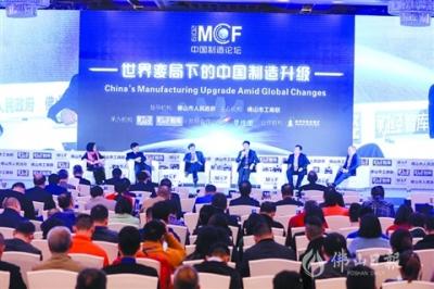 国内外专家学者建议美高梅娱乐官网重视金融推动力转向探索型创新