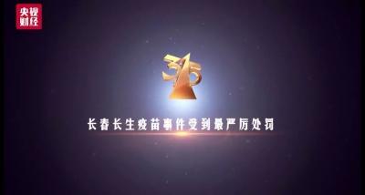 """3·15权威发布!刚刚,""""2018年十大消费侵权事件""""揭晓→"""