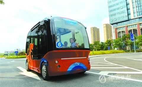 """全球汽车""""新四化""""提速 中国企业面临机遇期"""