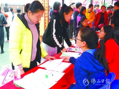 高明更合镇新春招聘会提供3100多个职位