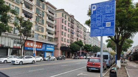 司机大佬们注意:春节期间禅城部分路内停车暂停收费
