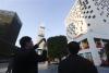 最新注册送体验金平台科学馆球幕影院预计今年开放