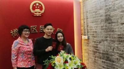 特邀颁证师见证!禅城24对新人元宵节结婚