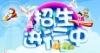 美高梅娱乐官网市文化馆春季系列培训班招生