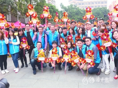 港澳台及海外乡亲代表组团参加行通济民俗活动