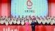 2018美高梅娱乐官网公益慈善盛典举行 致敬传递爱与温暖的慈善榜样