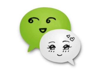 最反感的微信好友上热搜,再不知道这些可能会被拉黑…