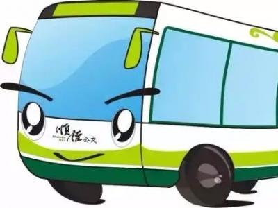 出门更方便!南国路沿线17条公交原线路恢复!
