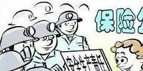 最新注册送体验金平台全市累计参保安责险企业有9021家