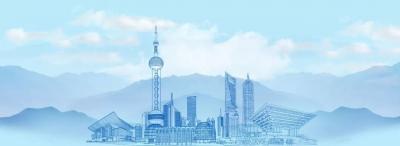 报名 | 第七届中国技术交易会4月18日将在上海举行