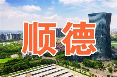 广东博智林机器人牵手香港科技大学共建联合研究院