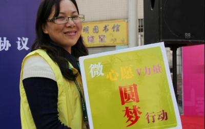 """快来给她打call!关婉飞入围2月""""中国好人""""候选名单"""