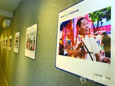 美高梅在线娱乐乡风文明图片展开展