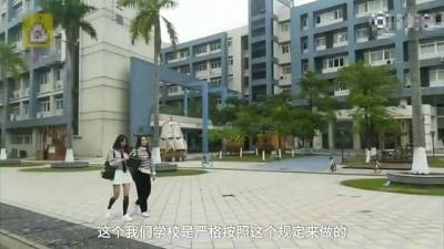 上热搜!广州大学72名研?#21487;?#34987;退学,广大回应来了!