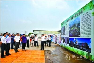 九江:打造珠西新材料产业集聚区